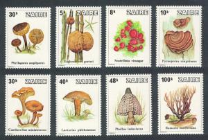 Zaire Mushrooms 8v SG#944-951