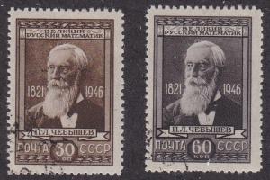 Russia # 1050-1051, Chebyshev - Mathmatician, Used, 1/2 Cat