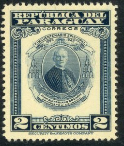 PARAGUAY 1948 2c Archbishop Bogarin Issue Sc 447 MNH