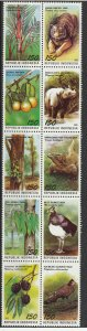 Indonesia MNH Strip 1622 Fruit & Animals 1995 SCV 7.50