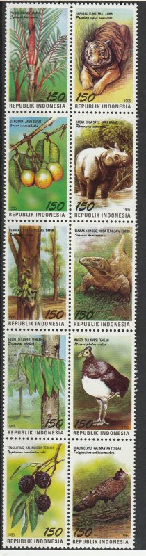 Indonesia MNH Strip 1622 Fruit & Animals 1995 SCV 7.50