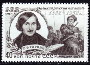 Russia Scott 1619  F to VF mint OG NH.