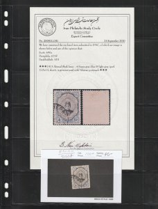 Persian stamp, Scott#496(E), used, hinged, Certified, Perf 11.5 x 12.0,