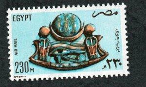 1981 - Egypt - Airmail - Landmarks and Art- Complete set 1v.MNH**