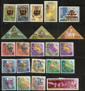 BHUTAN  SURCHARGES/REVALUES  LOT OF USED MINT LIGHT HINGED & NEVER HINGED  SHOWN