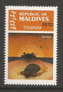 MALDIVE ISLANDS, 1030, MNH, TOURISM