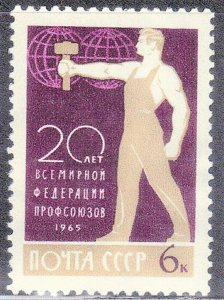 RUSSIA  SC# 3091 **MNH** 1965  6k  SEE SCAN