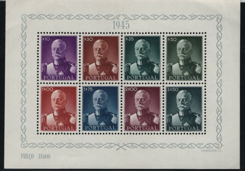 PORTUGAL  657a   MNH  PRES. ANTONIO DE FRAGOSO SHEET 1945