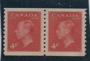 Canada Sc 300 1950 4 c dark carmine G VI coil stamp pair mint NH
