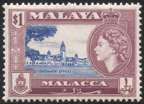 MALAYA Malacca 1957  $1 MLH, SG 58  VF, Government Offices Buildings