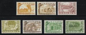 Paraguay Scott #491-497 MH