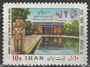 Iran  1773  MNH  UN WHO