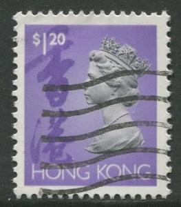 STAMP STATION PERTH Hong Kong #638 QEII Definitive Issue Used CV$0.35.