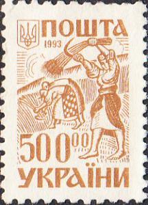 Ukraine #179 Used