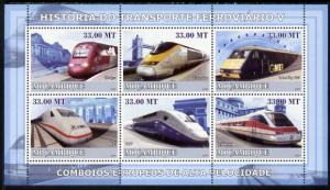 Mozambique 2009 History of Transport - Railways #05 perf ...