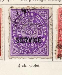 Travancore 1939-41 Early Issue Fine Used 3/4ch. Optd 219075