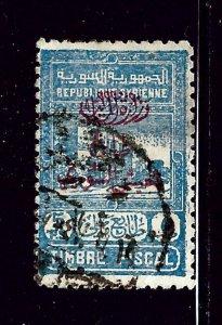 Syria RA5 Used 1945 overprint