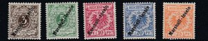 MARSHALL   ISLANDS 1899 - 1900  S G  G5 - G9  VALUES TO 25PF  MH