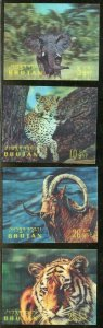 BHUTAN 3-D ANIMALS  SCOTT#116//116L  NO116A   MINT NEVER  HINGED--SCOTT$29.85