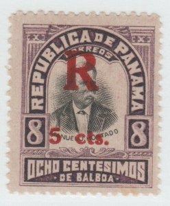 Panama BOB Postal stamp revenue fiscal 6-1-21-1k - R  Registered? no gum