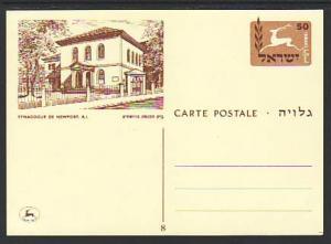 Israel Deer Architecture Unused Postal Card