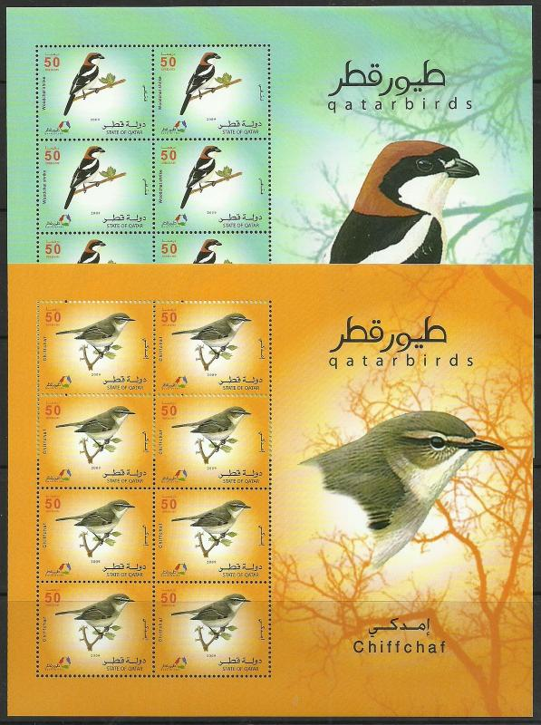 Qatar = 2009 Birds 100 sets of 6 sheets ( 600 MS ) - Free Register Mail