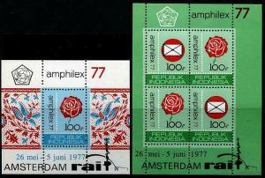 HERRICKSTAMP INDONESIA Sc.# 999A-1000A Amphilex 1977 Stamp S/S Mint NH