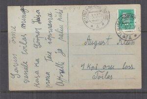 ESTONIA, 1939 ppc., 5s. KILINGI-NOMME to Toilas.