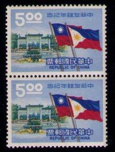 China (ROC) Scott #1537 Pair Horizontal MNH Very Fine