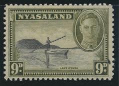 Nyasaland SG 151  SC# 75   MH  see details