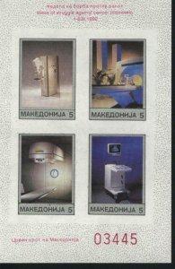 Macedonia MNH Sc RA9b IMPERFORATED Anti-Cancer