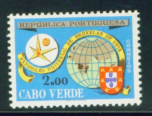 Cabo Verde Cape Verde Scott 302 MNH** 1958 Brussels Fair ...