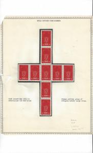 Saar 230, World Refugee Fore-runner. 9 MNH Stamps in the Form of a Cross