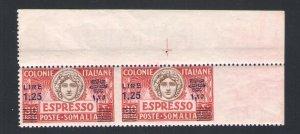 1927 Somalia, Espressi, N° 7e, Lire 1,25 Su 30 Besa, Red Bruno IN