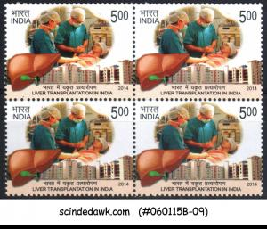 INDIA - 2014 LIVER TRANSPLANTATION IN INDIA - BLK OF 4 - MINT NH