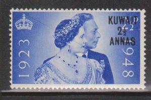 KUWAIT Scott # 82 MNH - Silver Wedding Overprinted