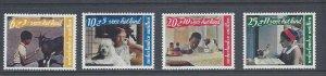 Netherland Antilles MNH B89-92 Children & Animals