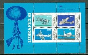 PORTUGAL 1982 AIR #1552a SOUV. SHEET MNH...$4.50