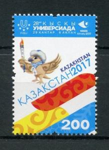 Kazakhstan 2017 MNH Winter Universiade Games 1v Set Sports Stamps
