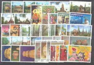 Thailand MNH lot,1994-97 SCV18.15
