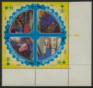 Saudi Arabia 1046 BR Block MNH Vocational Training