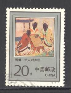 China  PRC Sc # 2436 used (DT)
