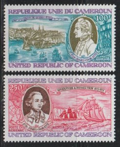 Cameroun  SC C271-2 Mint Never Hinged