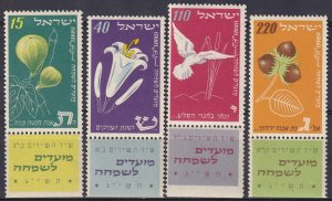 Israel #66-9  MNH With Tabs CV $20.00 (Z2646)