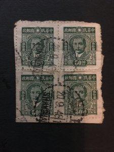 China stamp BLOCK, Genuine, List 1460