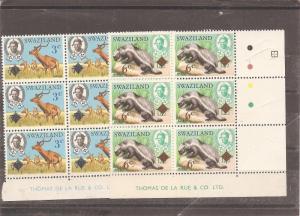 Swaziland 1975 SG 230-1 Imprint traffic light blocks of 6 MNH (bab)