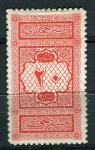 SAUDI ARABIA; 1917 early Postage Due issue fine Mint hinged 20pa. value