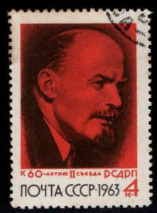 Russia Scott 2765 Used CTO Lenin stamp