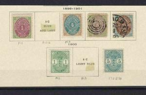 DANISH WEST INDIES 1896 - 1901 MOUNTED MINT & USED STAMPS CAT £280+  REF 5749