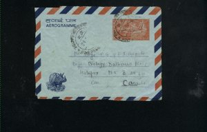 India imprinted aerogramme 85p  used 1977 PD